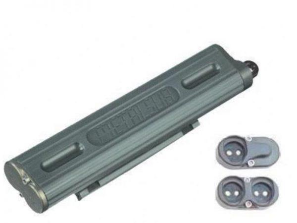Metalsub PR1209 accu